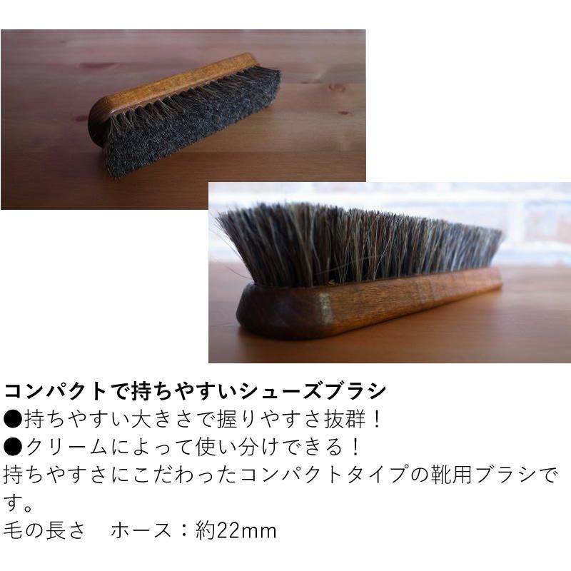 R&D ワークブラシ+ ホース 馬毛 15.5cm スムースレザー用ほこり落としブラシ 7063