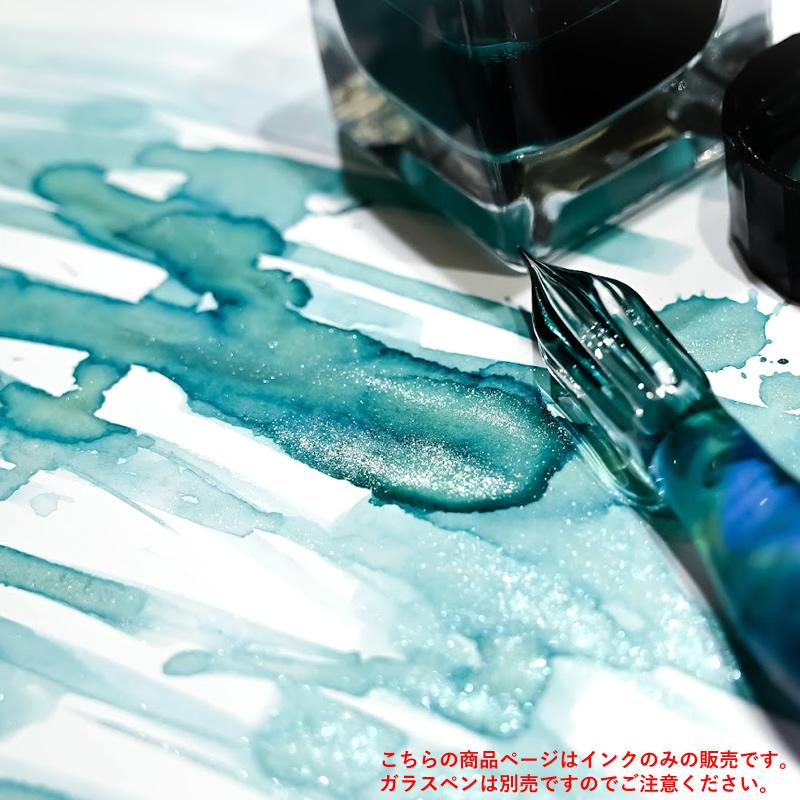 Tono&Lims(トノリム)×オエステ会 インク ラメ入り ゼファー/ジパング
