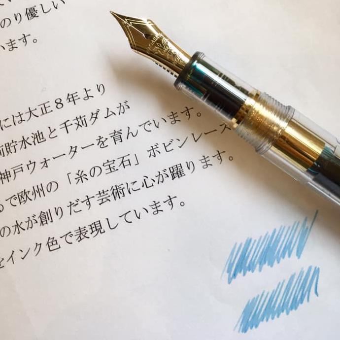 万年筆インク 神戸INK物語 50ml 千苅ウォーターブルー NAGASAWAオリジナル