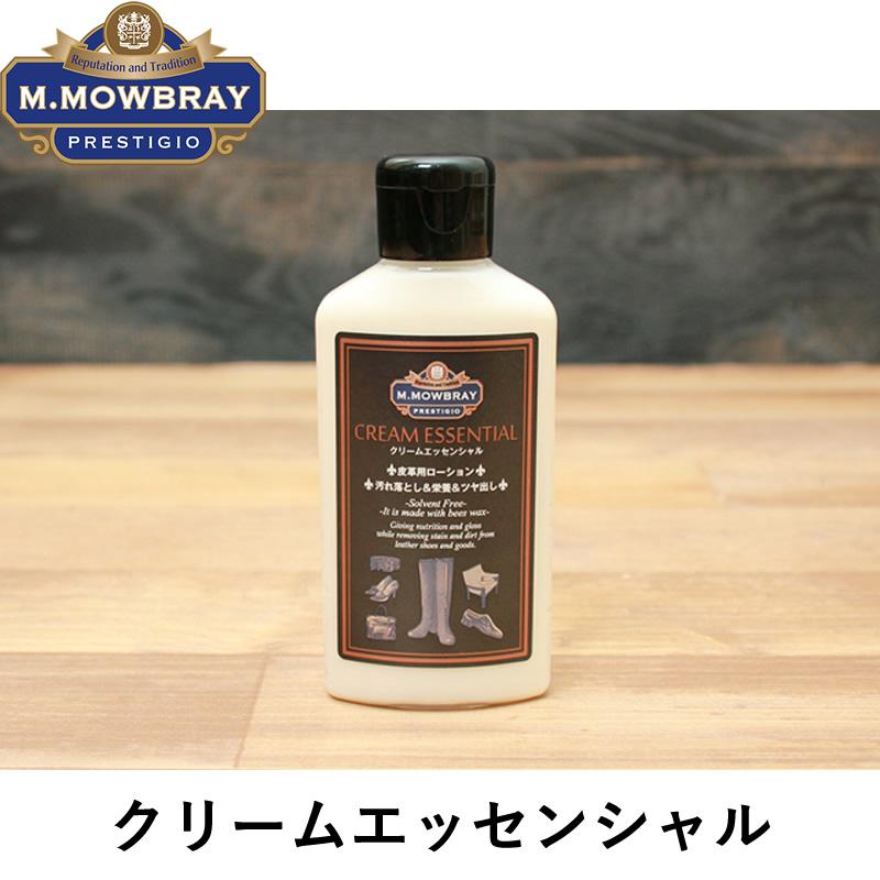 M.モゥブレィ・プレステージ クリームエッセンシャル 125ml 革用 栄養剤 ローションタイプ 2121