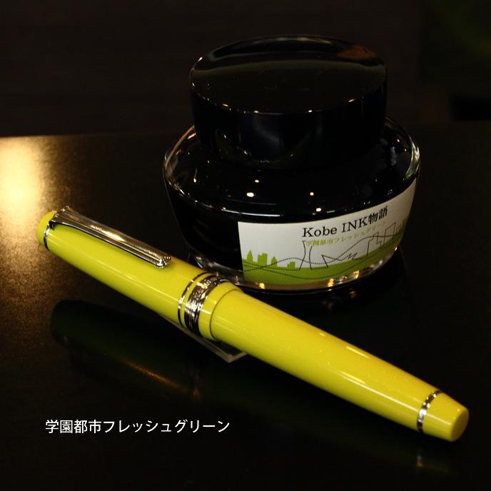 【名入れ対象商品】NAGASAWA オリジナル万年筆 プロギアスリム besideカラー オレンジ/ライトブルー/ピンク/ライトグリーン プロフェッショナルギアスリムモデル