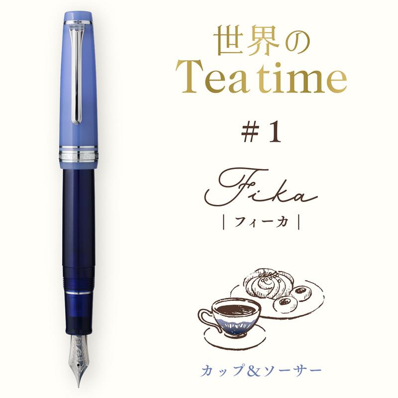 セーラー万年筆 世界のティータイム 万年筆 フィーカ カップ&ソーサー MF/M Tea Time