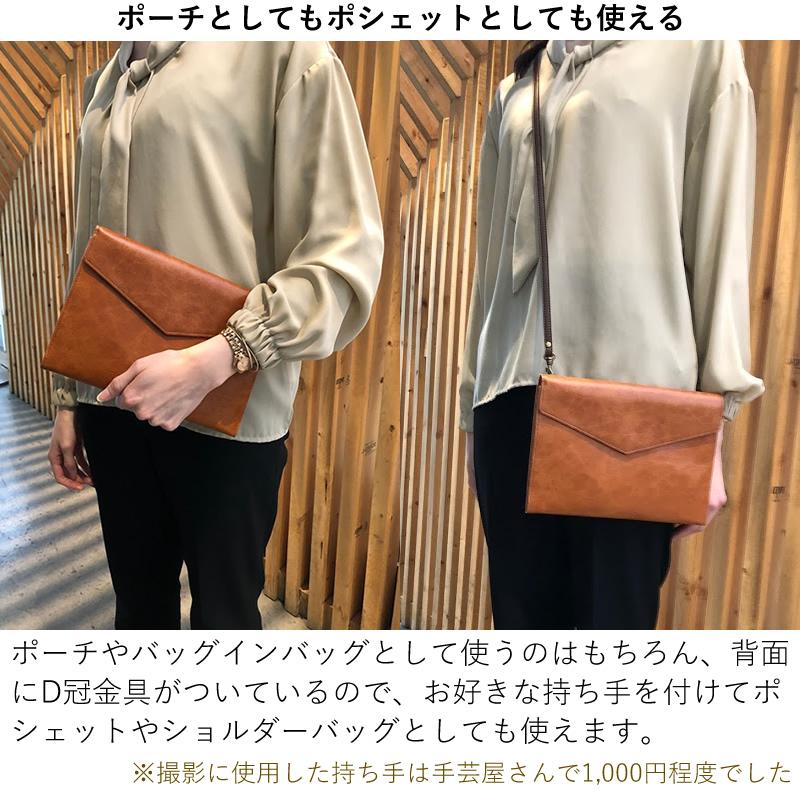 【数量限定】ASHFORD x NAGASAWA 本革マルチポーチ A5サイズ ブラウン/ピンク/グリーン