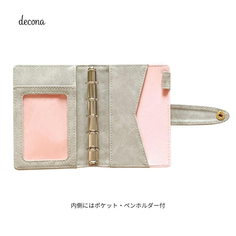 レイメイ decona デコナ システム手帳 ミニ5サイズ 13mm ベルト付き グレー/バイオレット HDM6006