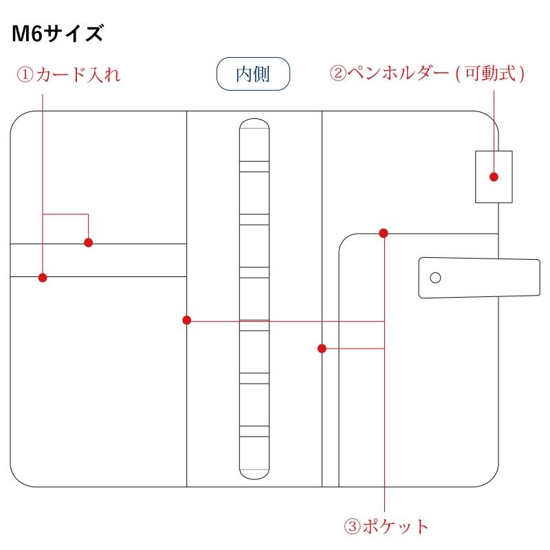 Ashford×NAGASAWA オリジナルシステム手帳 ネオフィナード ホワイト M5/M6/バイブル/A5/HB×WA5サイズ アシュフォード×ナガサワ