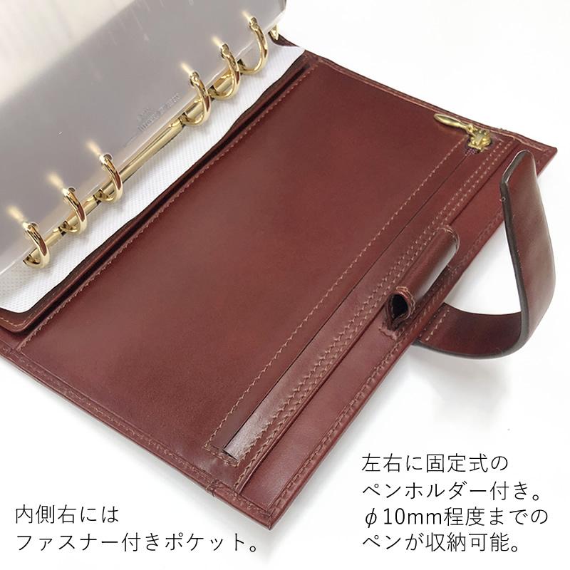 FILOFAX 日本数量限定 キング システム手帳 バイブル ブラウン 26044