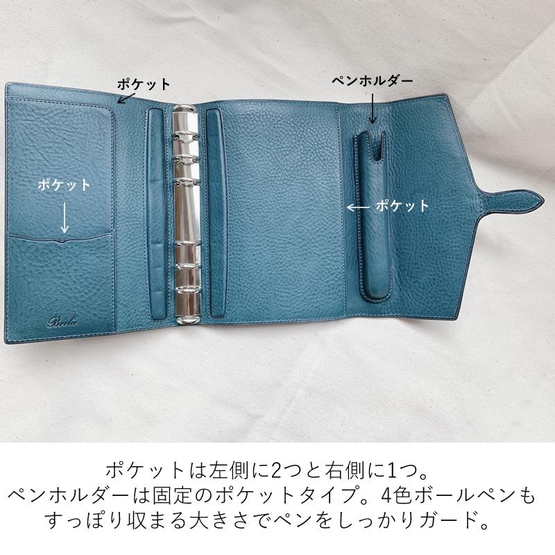 ブレイリオ×NAGASAWA ミネルバボックス システム手帳 フラップ バイブル ナチュラル/オータンシア fudemame