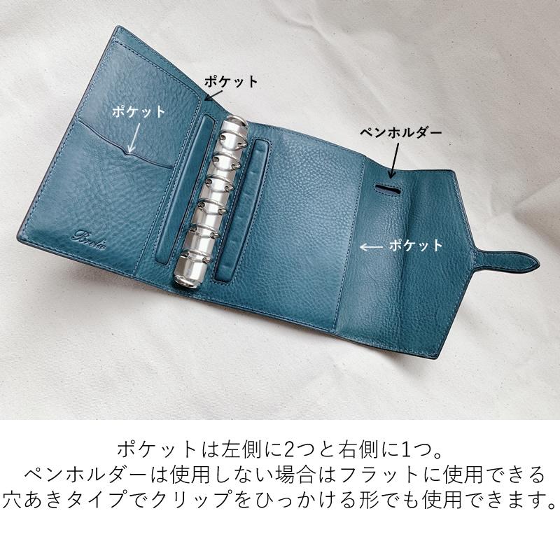 ブレイリオ×NAGASAWA ミネルバボックス システム手帳 フラップ ミニ6 ナチュラル/オータンシア fudemame