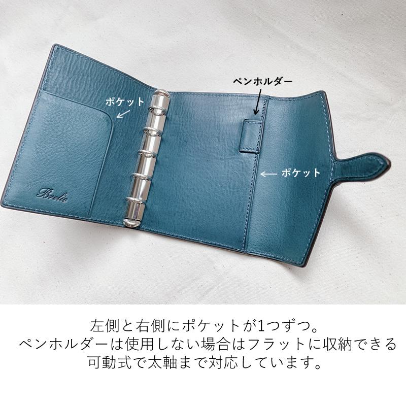 ブレイリオ×NAGASAWA ミネルバボックス システム手帳 フラップ M5 ナチュラル/オータンシア fudemame