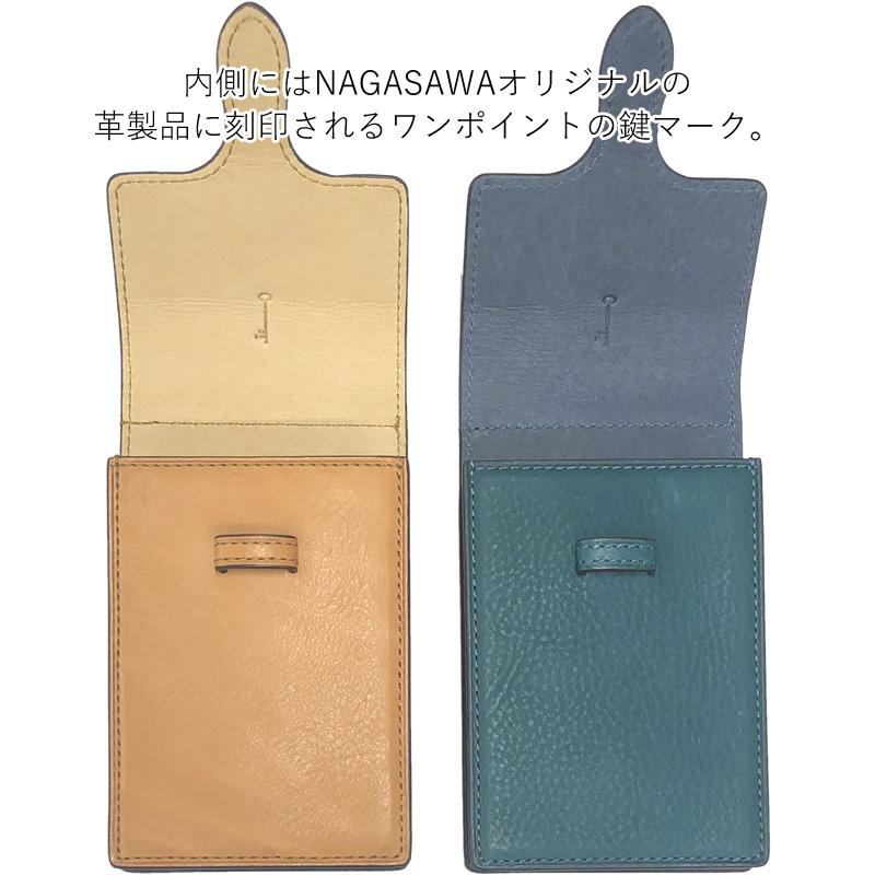 ブレイリオ×NAGASAWA ミネルバボックス ペンシース 4本差し ナチュラル/オータンシア fudemame