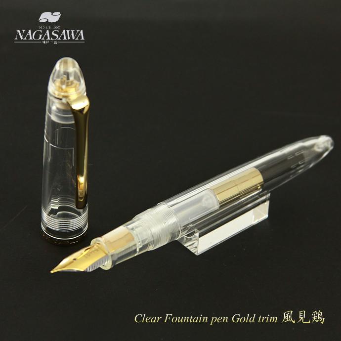 NAGASAWAオリジナル 透明万年筆GT コンバーター付き (透明/スケルトン/金パーツ/ゴールドトリム)