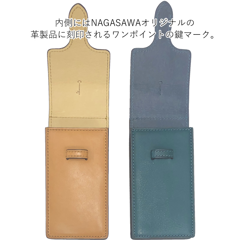 ブレイリオ×NAGASAWA ミネルバボックス ペンシース 3本差し ナチュラル/オータンシア fudemame