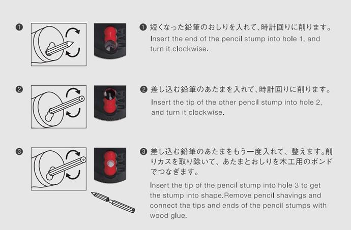想いをつなぐ鉛筆削り TSUNAGO + ペンシルホルダー セット 中島重久堂 (つなご/ツナゴ/繋ご/補助)