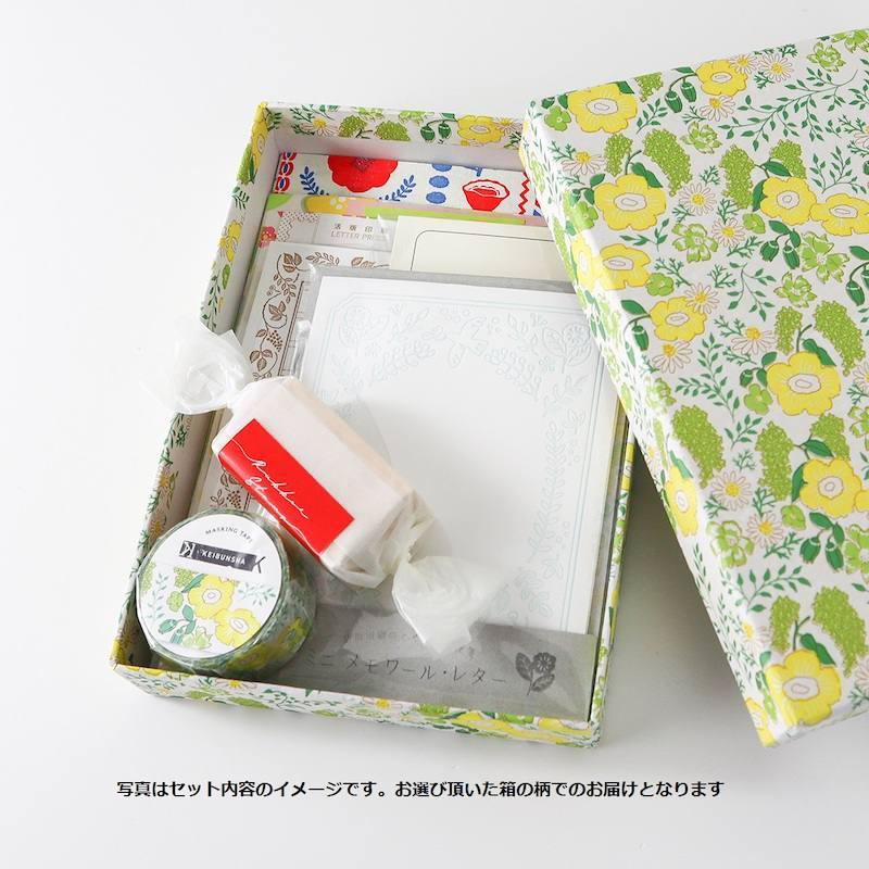 NUMA箱 トーキ