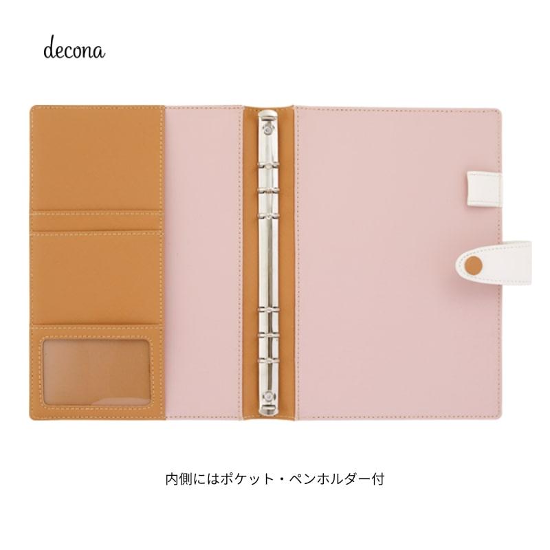 レイメイ decona デコナ システム手帳 A5 15mm ベルト付 ブラウン/ラベンダー HDA6003