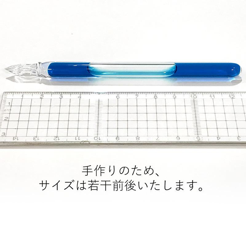 まつぼっくり×カラーバース CIPガラスペン ブルー/グリーン/パープル/レッド/ブラック