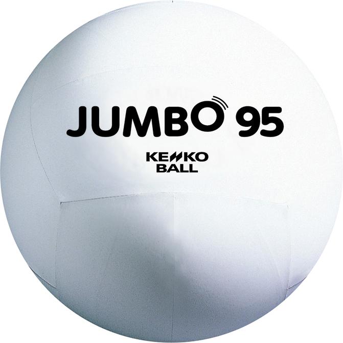 ケンコージャンボボール95