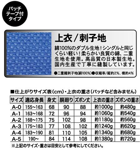 JJ-450 TORA Jiu-Jitsu-GI