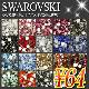 スワロフスキー/SS3〜SS30☆お試しパック★なんと64円になりました。※新色追加しました!【パーツ】