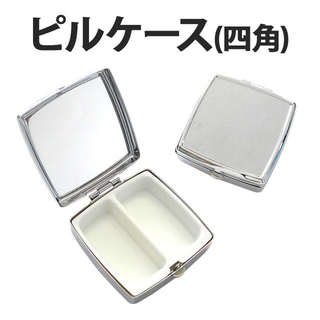 デコ素材☆デコケース(四角)60×53mm【パーツ】