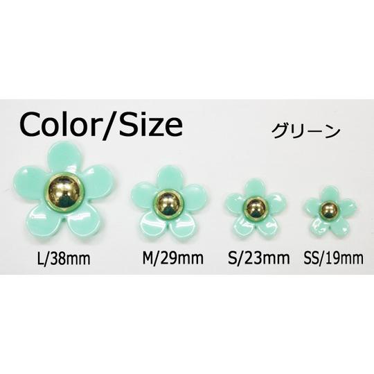 【新色入荷】デコ電プラパーツ☆プラフラワー/グリーンS☆【パーツ】