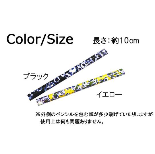デコ電メタルパーツ☆マジックペンシル☆【パーツ】