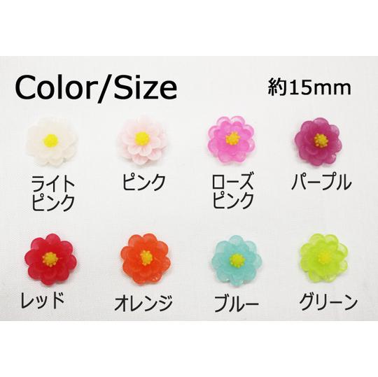 デコ電プラパーツ☆かわいいお花☆約15mm【パーツ】