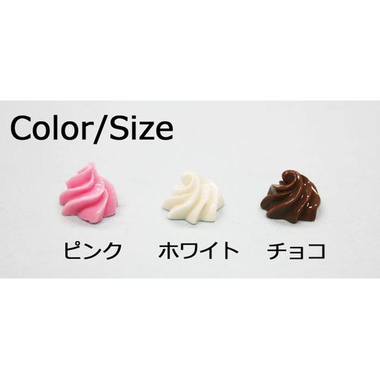 生クリーム 7mm★【パーツ】