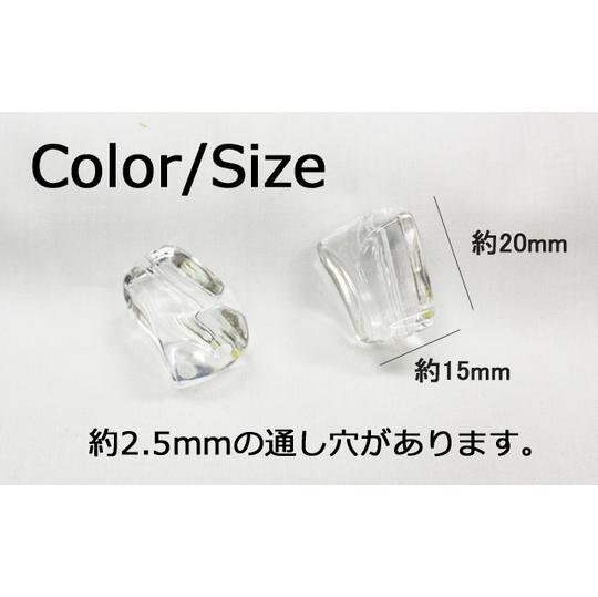 デコ電プラパーツ クリスタルパーツ立体20×15mm【パーツ】