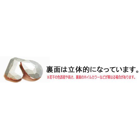 ゆうパケットOK◎デコ電、ネイルに★高品質ガラスストーンセット/ローズピーチ新色追加!!【パーツ】