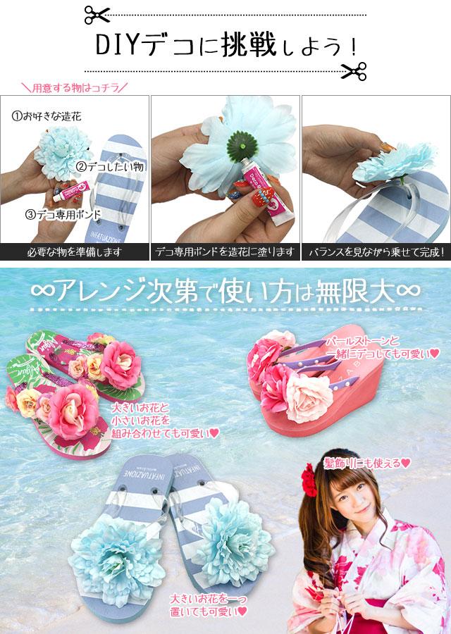 造花 ファブリックデコパーツ バラ(大)約8cm/2個セット【パーツ】