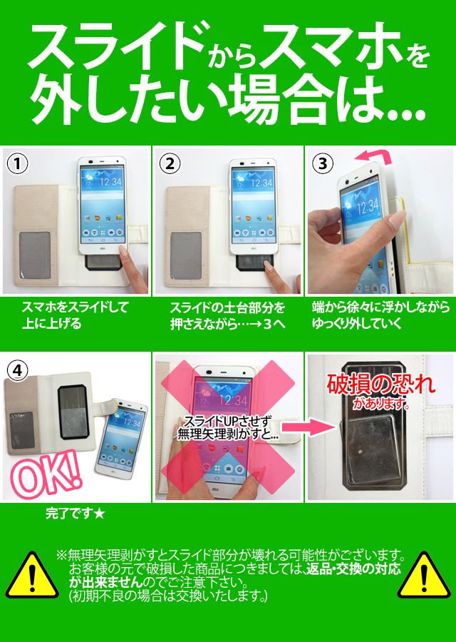 スマホケース 手帳型 全機種対応【オーダーメイド・自分でデザイン】スマホカバー スマホ ケース カバー オリジナル 名前 写真 iPhoneSE 第2世代/11/XS/XR/XSMax/X/8/7/SE/6s/6 Xperia Galaxy AQUOS ギフト 贈り物 父の日 名入れ無料 メール便送料無料 受注生産【印刷】