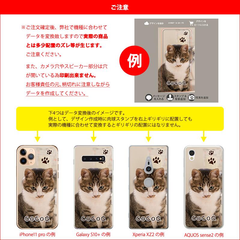 スマホケース ガラス 多機種対応【オーダーメイド・自分でデザイン】オーダーメイドスマホケース iPhoneSE 第2世代/11/XS/XR/XSMax/X/8/7/SE/6s/6 Android Xperia Galaxy AQUOS ドコモ au ソフトバンク ギフト プレゼント メール便送料無料 受注生産【印刷】