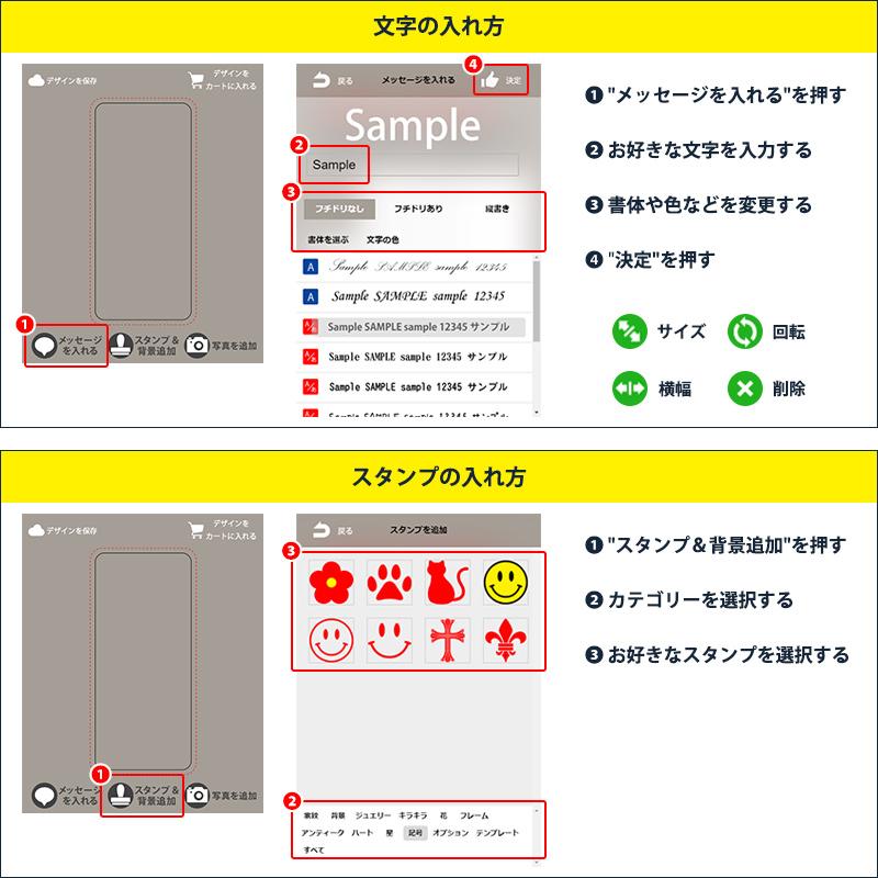 スマホケース 手帳型 全機種対応【オーダーメイド・自分でデザイン(両面印刷)】スマホカバー スマホ ケース カバー オリジナル 名前 写真 iPhoneSE 第2世代/11/XS/XR/XSMax/X/8/7/SE/6s/6 Xperia Galaxy AQUOS ギフト 贈り物 プレゼント メール便送料無料 受注生産【印刷】