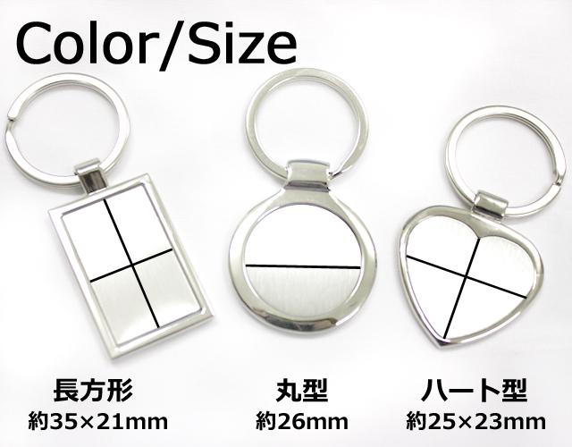 デコ素材☆デコ用 キーホルダー2【パーツ】