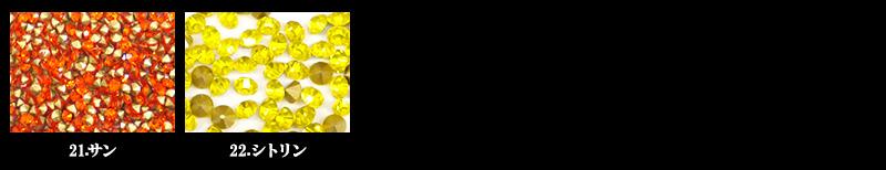 ラインストーン ガラス【Vカット 10グロス(1)】1440粒 クリスタルストーン 高品質 大 小 大粒 小粒 大きめ 小さめ 1.5mm〜6.3mm SS4〜SS30 チャトン ダイヤ ダイア カット 大容量 大量 業務用 ネイル ジェル ゆうパケット送料無料【パーツ】
