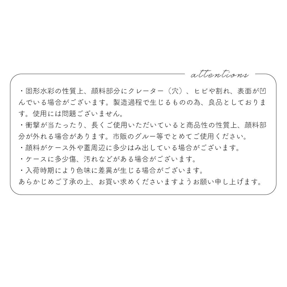 【ネコポス送料無料】ネイルアート 水彩パレット 9色セット