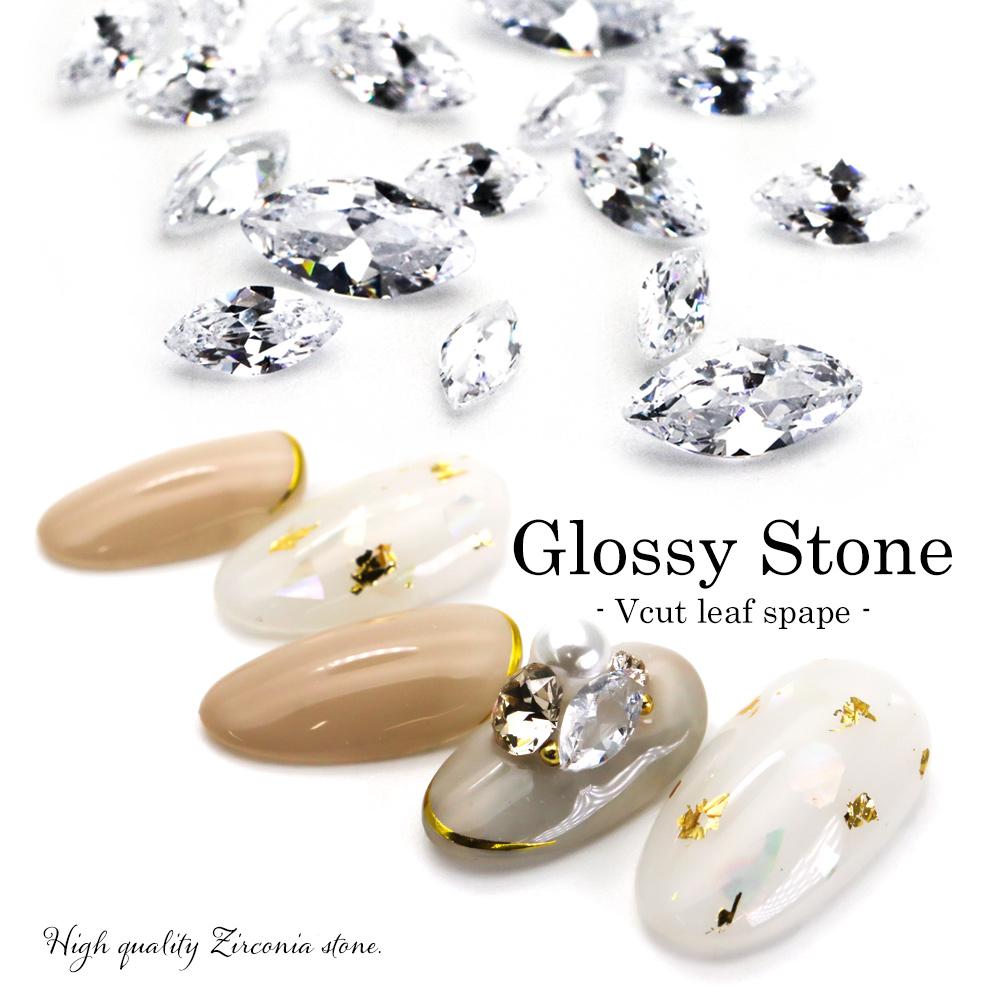 【ネコポス送料無料】ラインストーン ジルコニア製 グロッシーストーン(Grossy stone) Vカット/リーフ クリスタル 3サイズ