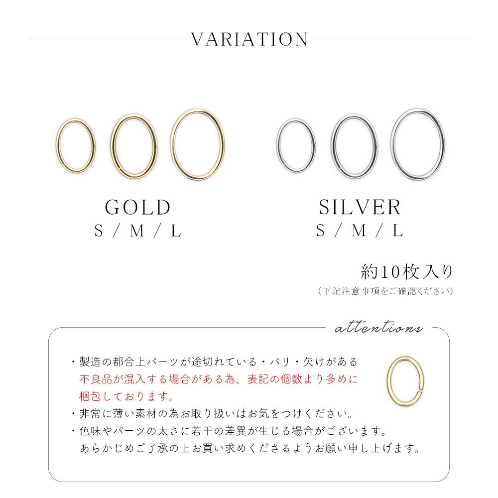 【ネコポス送料無料】ネイルパーツ 極薄プレート オーバル ゴールド シルバー約10枚入り