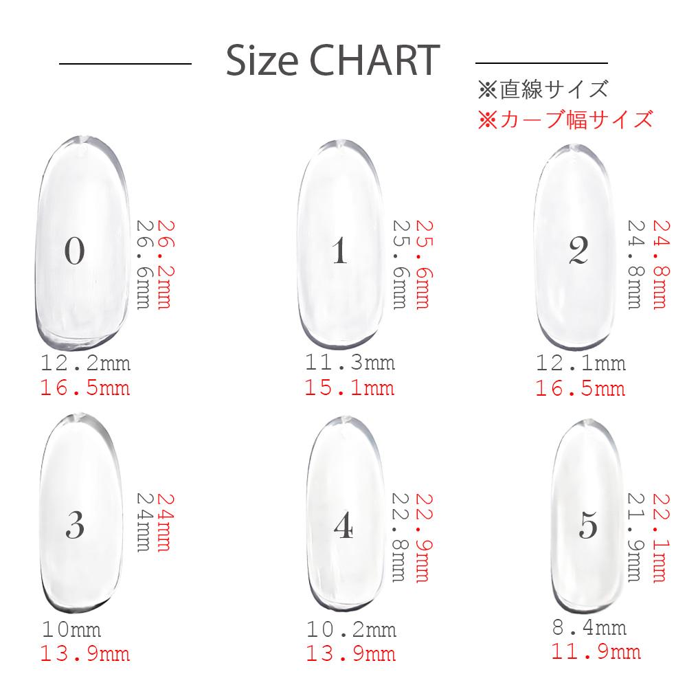 【ネコポス送料無料】アーモンド型 クリアネイルチップ サンディング加工なし 透明 600枚入り(10サイズ・各50枚)