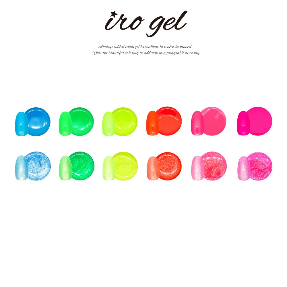【ネコポス送料無料】ジェルネイル カラージェル irogel 新色12色セット[カラー品番:34-35] ネオンカラー