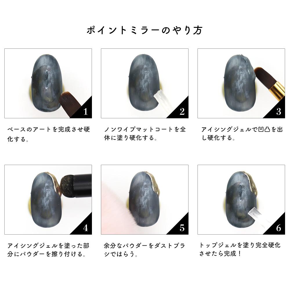 【ネコポス送料無料】ネイルアート マジックエフェクトパウダー 全3色