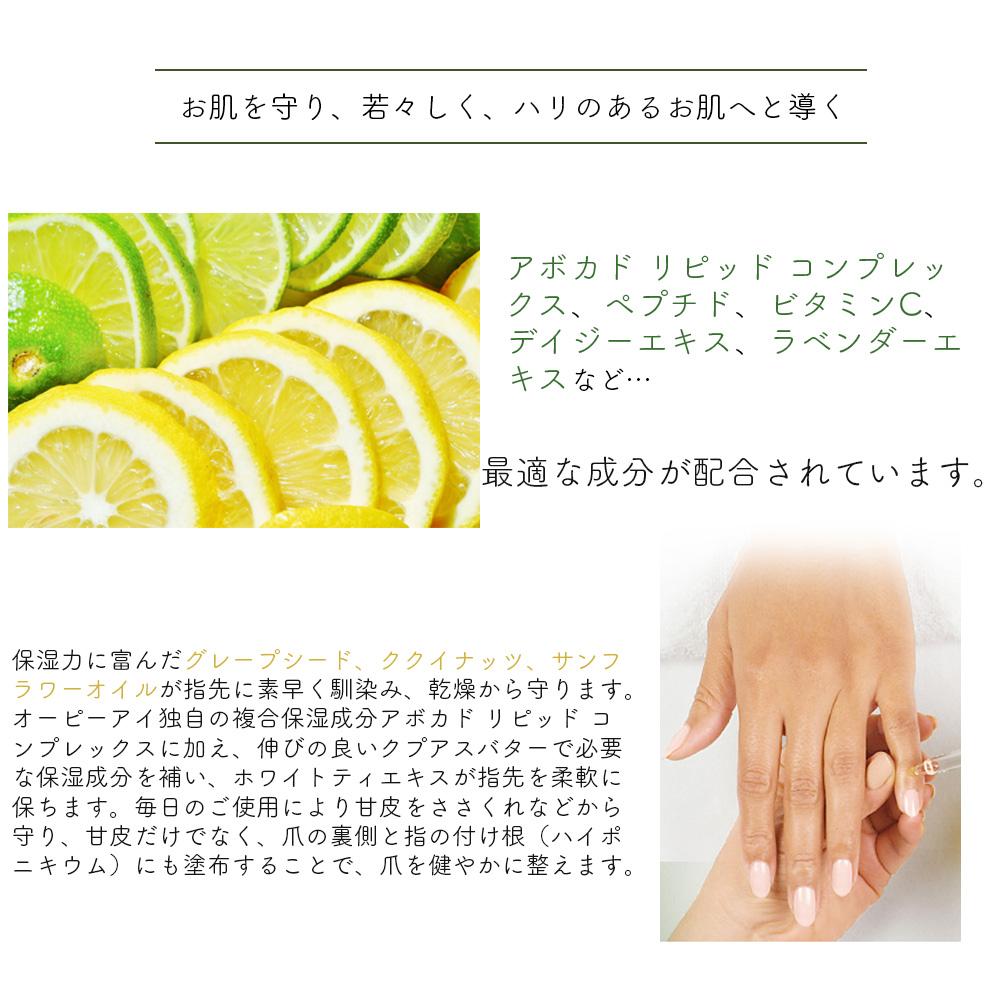 【宅急便限定】OPI プロスパ ネイル&キューティクルオイル【8.6ml】AS200