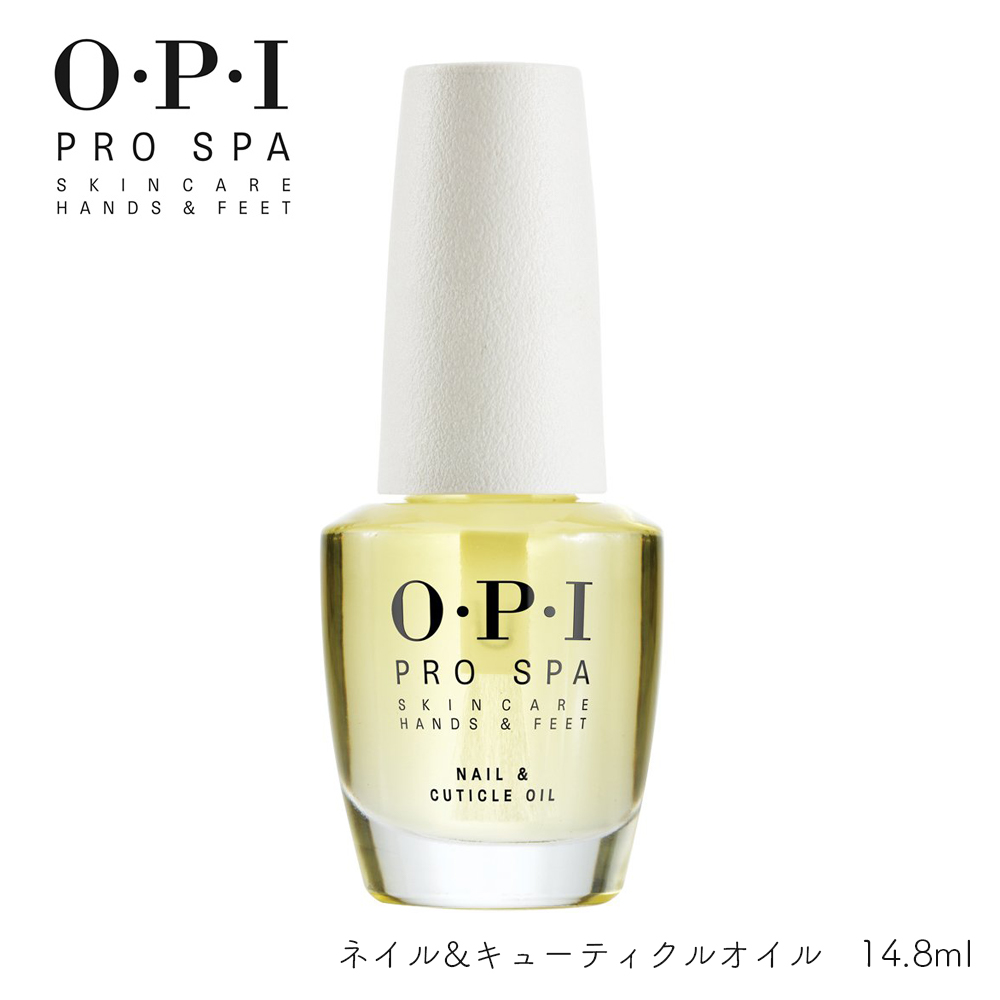 【宅急便限定】OPI プロスパ ネイル&キューティクルオイル【14.8ml】AS201