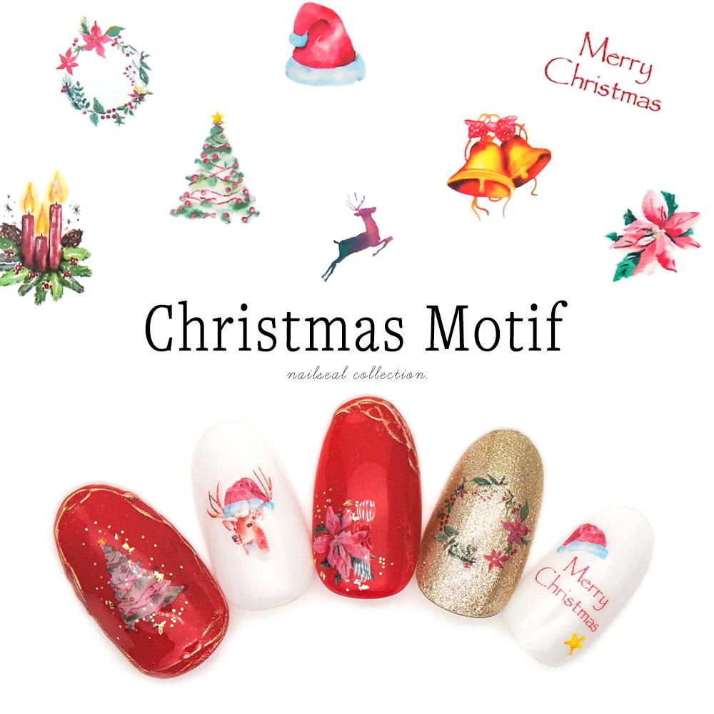 クリスマスモチーフシール
