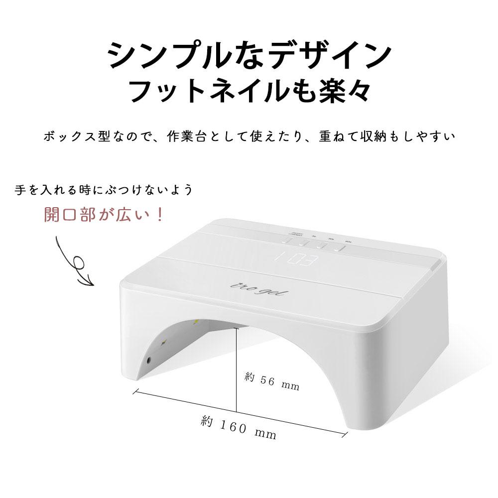 【宅急便送料無料】36w UV/LEDライト ジェルネイル