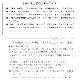 【ネコポス送料無料】ネイルアート プレスドミラーパウダー 全6色 ミラーパウダー ネイル デコレーション ジェルネイル ジェル