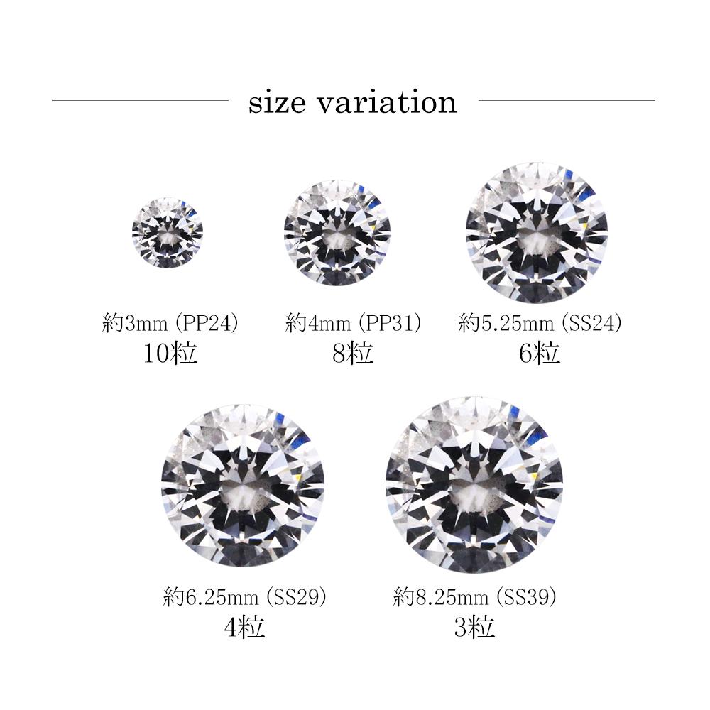 【ネコポス送料無料】ラインストーン ジルコニア製 グロッシーストーン(Grossy stone) Vカット/ラウンド クリスタル 約3mm〜8mm
