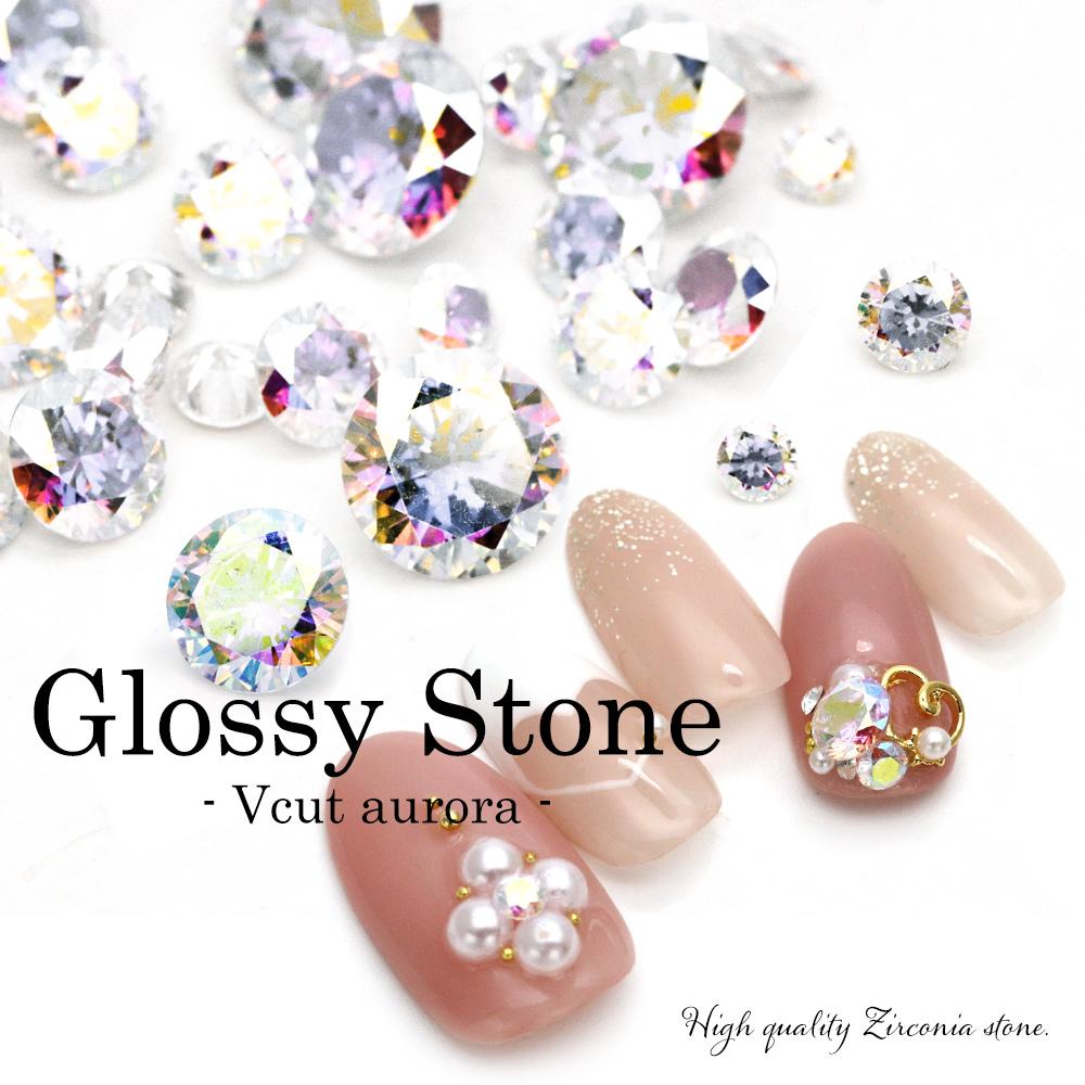 【ネコポス送料無料】ラインストーン ジルコニア製 グロッシーストーン(Grossy stone) Vカット/ラウンド オーロラ 約3mm〜8mm