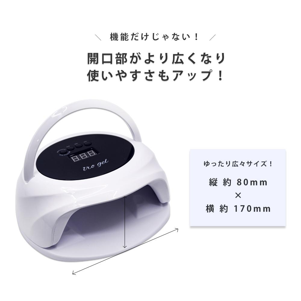 【宅急便限定】ネイルツール UV/LED両対応 36Wハイブリッドライト